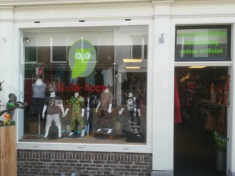 Kinderkleding Zalando.Tumble N Dry Kinderkleding Wordt Verkocht Bij Zalando Bol En Wehkamp